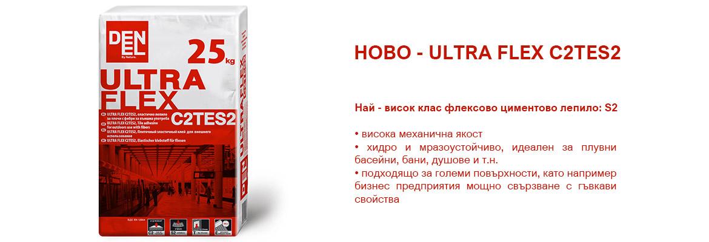 slide_ultraflex